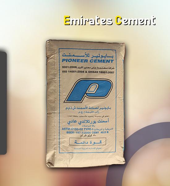 Cement UAE
