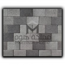 Interlock Assarain Shape Tegula 204-80mm