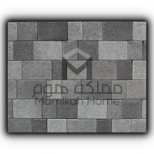 Interlock Assarain Shape Tegula 120,160,240 Combo-80mm