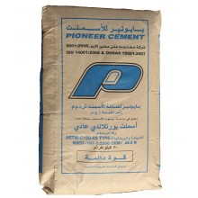 UAE Cement - OPC